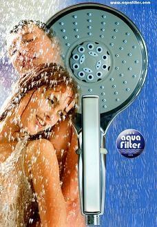 filtr_do_wody_prysznicowy